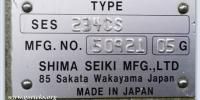 Shima Seiki NEWSES 234-CS, 2004 год, 5 класс