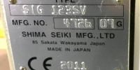 Shima Seiki SIG123SV, 2011 год, 7 класc