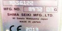 Shima Seiki NSSG122 SV, 2011 год, 7 класса